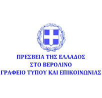 Greek Embassy Logo